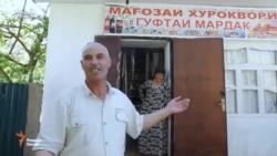 """""""Гуфтаи Мардак"""" номи дӯкон шуд"""