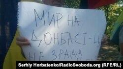 Пікет проти спільного з бойовиками інспектування позицій біля Шумів, 10 вересня 2020 року