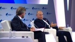Путин об агрессии