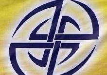 Tajikistan - Swastika