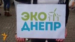 У Дніпропетровську екоактивісти роздяглись, аби нагадати про глобальне потепління
