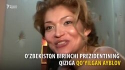Муҳожир фикри: Гулноранинг пуллари Ўзбекистонга қайтарилишига ишонасизми?
