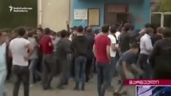 Crowd Attempts To Storm Polling Station In Georgian Village