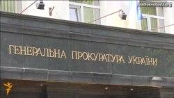 «ГПУ покриває діяльність товаришів олігархів» – Андрій Левус