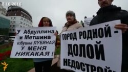 Казань. Соципотечники вышли на митинг