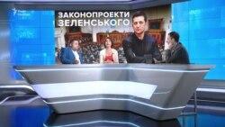 Зеленського влаштовує уряд Гройсмана – Карпунцов