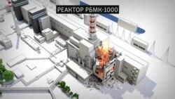 Чернобыльская катастрофа: как она происходила, и каковы ее последствия