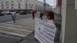Секреты мэрии Москвы