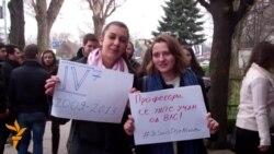 """Учениците од гимназијата """"Орце Николов"""" со поддршка за професорите"""
