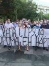 """ВМРО ДПМНЕ - протест против """"неправдите на власта"""""""