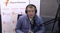 Когда откроют Крым? Курортный сезон – в деталях | Важное из Крыма (видео)