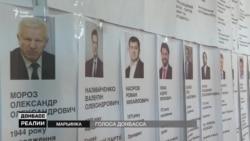 Вибори президента України на Донбасі. Ексклюзивний матеріал
