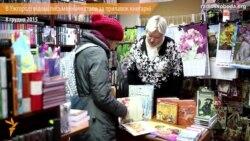 В Ужгороді відомі письменники стали за прилавок книгарні