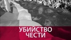 """""""Они считают, что избить, убить, унизить – общественно одобряемое деяние"""". ЛГБТ-активистка из Дагестана о преследовании геев в республике"""
