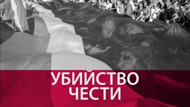Московское объявления знакомства геев фото 32-65