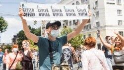 """În extremul orient rus, protestatarii scandează: """"Putin, demisia!"""""""