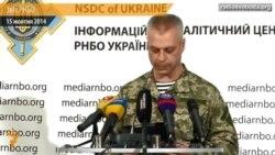 За минулу добу 12 українських військових поранені – РНБО