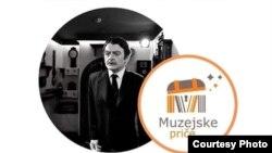 """Kroz projekat """"Muzejske priče"""" zajednički je djelovalo 11 muzeja iz Bosne i Hercegovine i Srbije."""