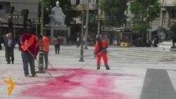 Белење на поцрвенетиот Плоштад