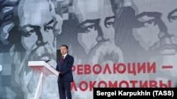 """Consilierul lui Putin, Vladimir Medinski, la conferința """"Istorie pentru viitor. O nouă perspectivă"""", desfășurată la Moscova în 5 octombrie 2020."""