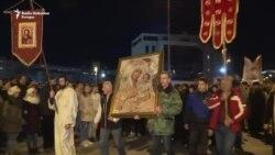 Litija SPC u Podgorici: 'Ovo je prava Crna Gora'