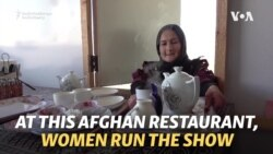 An Afghan Cafe Offers Comfort Food And Opportunities For Women