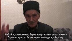 Нури Эмирвелиевнең кырымтатар сөргене хатирәләре