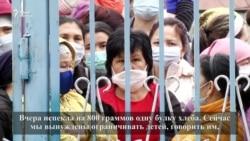 «Бери у Токаева». Просьбы сельчан и ответы властей