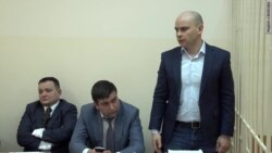 """Андрей Пивоваров: """"Вину не признаю"""""""