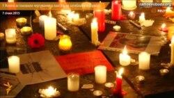 У Женеві провели акцію пам'яті загиблих у Парижі