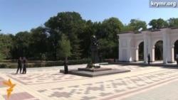 У Сімферополі «замінували» парк Шевченка
