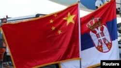Знамиња на Кина и на Србија, Белград, архивска фотографија