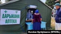 Аптека в Иссык-Кульской области. Июль 2020 года.
