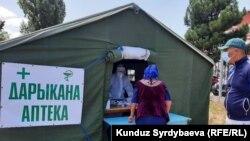 Полевая аптека в Иссык-Кульской области. Июль 2020 года.