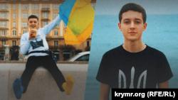 Данило Гайдамаха