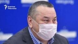 Балбак Түлөбаев: Региондорго кыйын болот