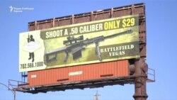 Туризмот со оружје, голем бизнис во Лас Вегас