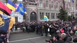 «Марш національної гідності» висунув вимоги до Порошенка і до парламенту (відео)