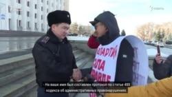 Активиста задержали в Алматы