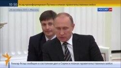 Sastanak Asada i Putina u Moskvi