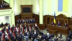 Парубій відкрив нову сесію Верховної Ради (відео)