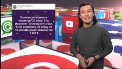 """""""Бұғаттан босатылған ақшаны халыққа таратайық"""""""