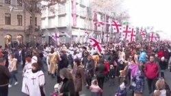 Рождественское шествие (Алило) в Тбилиси
