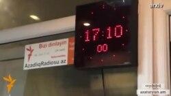 «Ազատություն» ռադիոկայանի Բաքվի գրասենյակի 12 աշխատակիցներ բերման են ենթարկվել