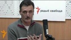 Фрагмэнт онлайн-канфэрэнцыі з Алегам Грузьдзіловічам