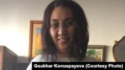 Гаухар Конуспаева, сестра погибшего Ерлана Конуспаева.