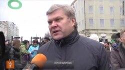 Сергей Митрохин – шествие оппозиции в Москве