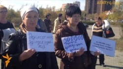 Митинг в защиту прав на жилье