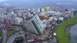 На Тайвані продовжуються рятувальні роботи після землетрусу (відео)
