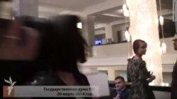Депутаты Госдумы и члены Совета Федерации ратифицировали соглашение о присоединении Крыма и Севастополя к России.